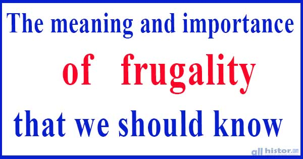The meaning and importance of frugality that we should know